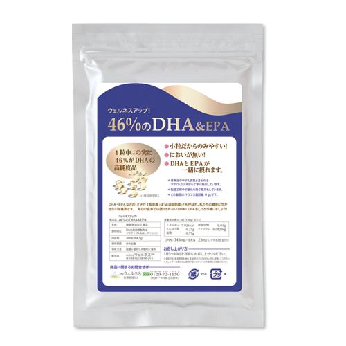 46%のDHA&EPA(300粒)